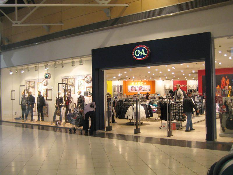 Магазин «C&A», г. Екатеринбург, ул. Металлургов, д. 87