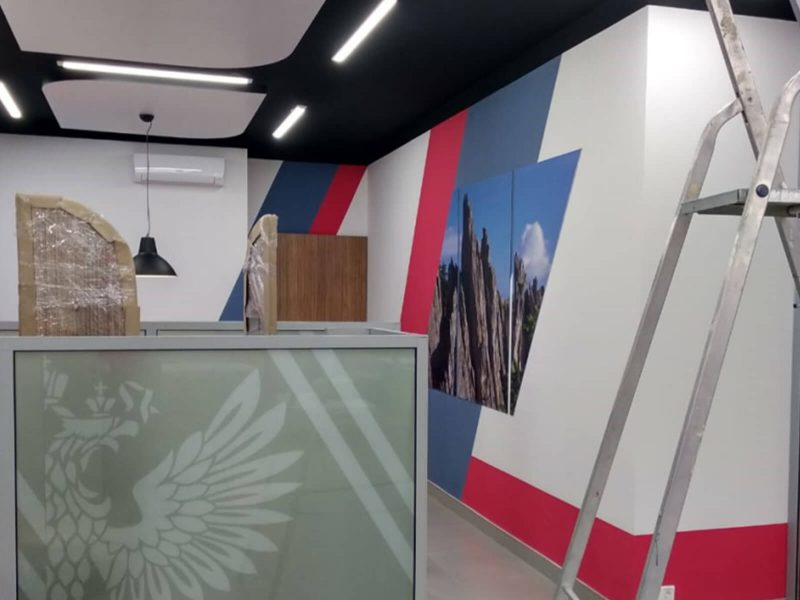 Почта Банк, г. Екатеринбург, ул. Карла Либкнехта, д. 16