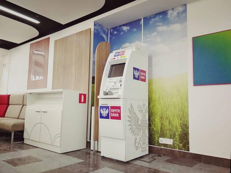 Почта Банк, г. Нефтеюганск, 12-й микрорайон, д. 63